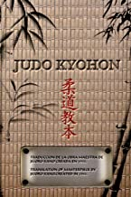 Best karate in spanish Reviews