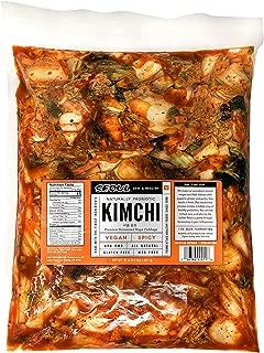 Seoul Vegan Spicy Kimchi 28oz (1.75LB) Made fresh UPON order (56oz Large)