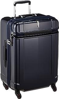 [ヒデオワカマツ] スーツケース ジッパー トップオープン シェルパー 無料預入 85-76350 59L 61.5 cm 4.3kg
