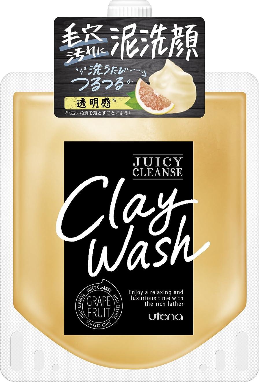 ゲートウェイつま先嫌がるJUICY CLEANSE(ジューシィクレンズ) クレイウォッシュ グレープフルーツ 110g