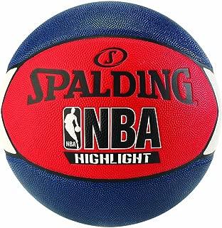 SPALDING NBA 高亮户外篮球