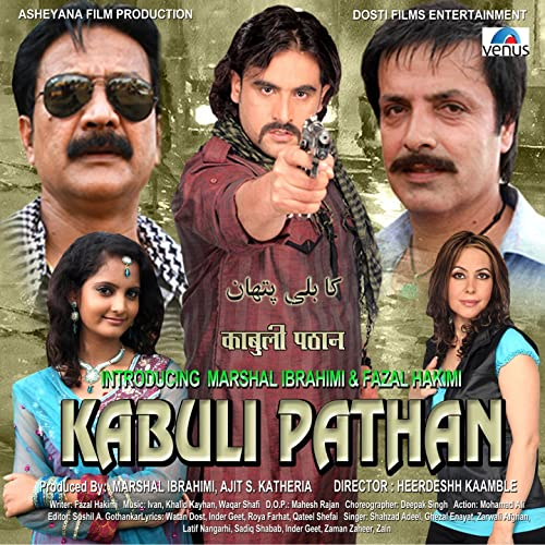 Kabuli Pathan by Various artists on Amazon Music - Amazon com