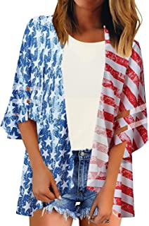 Beautiful Summer V Neck Flare Sleeve Women Ruffle Blouse Vintage Handmade Crochet Loose Beach Cover Up Swimwear Bikini Cover Ups Blouses & Shirts