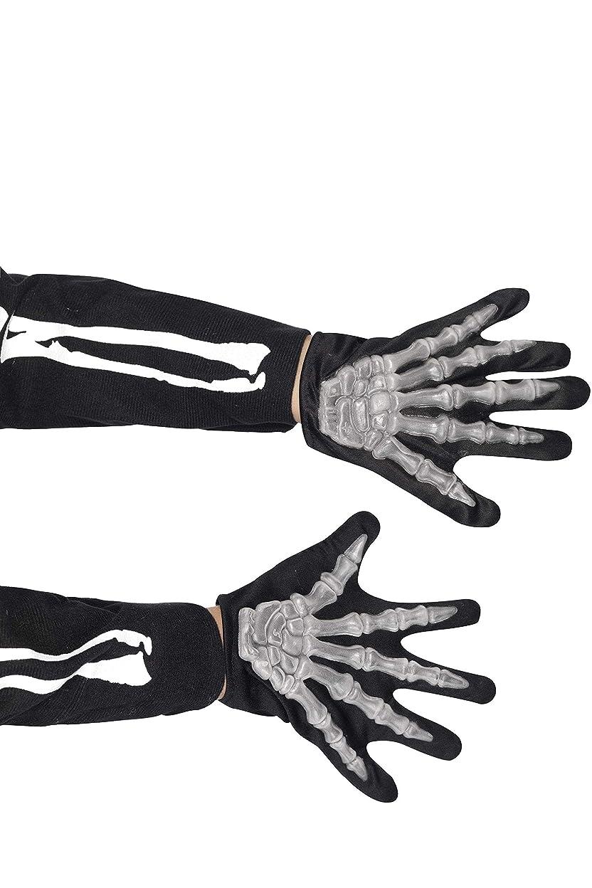 誰補う霧Smiffy's Gloves Skeleton Childs Raised Bones