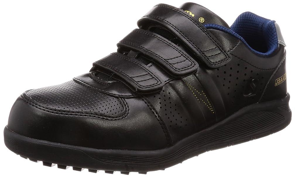 見捨てる調整可能たまに[シモン] プロスニーカー 短靴 JSAA規格 耐滑 軽快 静電 スニーカー マジック 反射 NS618黒静電