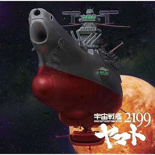 宇宙戦艦ヤマト/真っ赤なスカーフ