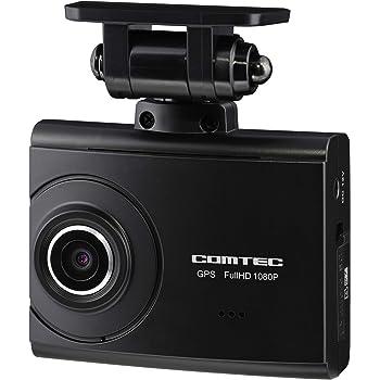 コムテック ドライブレコーダー ZDR-024 200万画素 日本製 Full HD ノイズ対策済 夜間画像補正 LED信号対応 専用SDHC(8GB)付 Gセンサー GPS 駐車監視/安全運転支援機能付