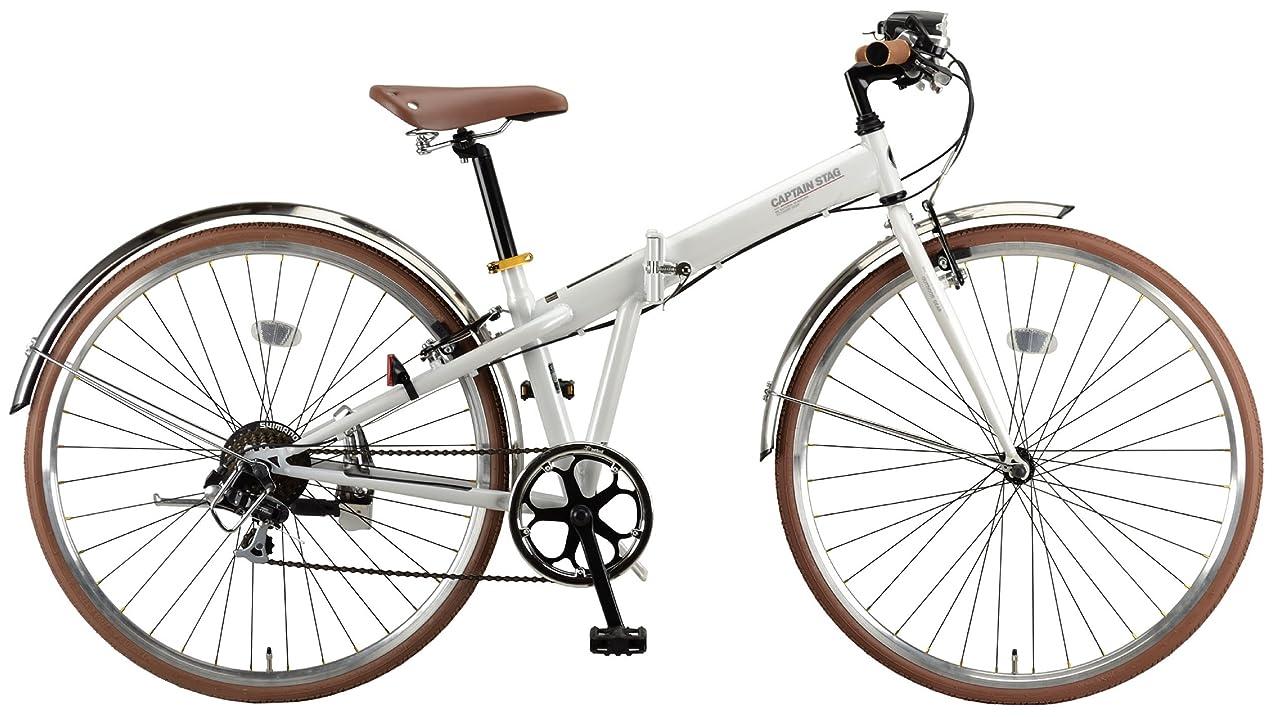 一晩リボン窒素キャプテンスタッグ(CAPTAIN STAG) ブラッシュアップ 700C 折りたたみ自転車 FDB7007 [ シマノ7段変速 / LEDバッテリーライト/前後ステンレスフェンダー/クロスバイク/BAA ]標準装備