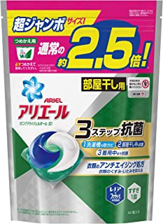 アリエール 洗濯洗剤 部屋干し用 リビングドライジェルボール3D 詰め替え 超ジャンボ 44個