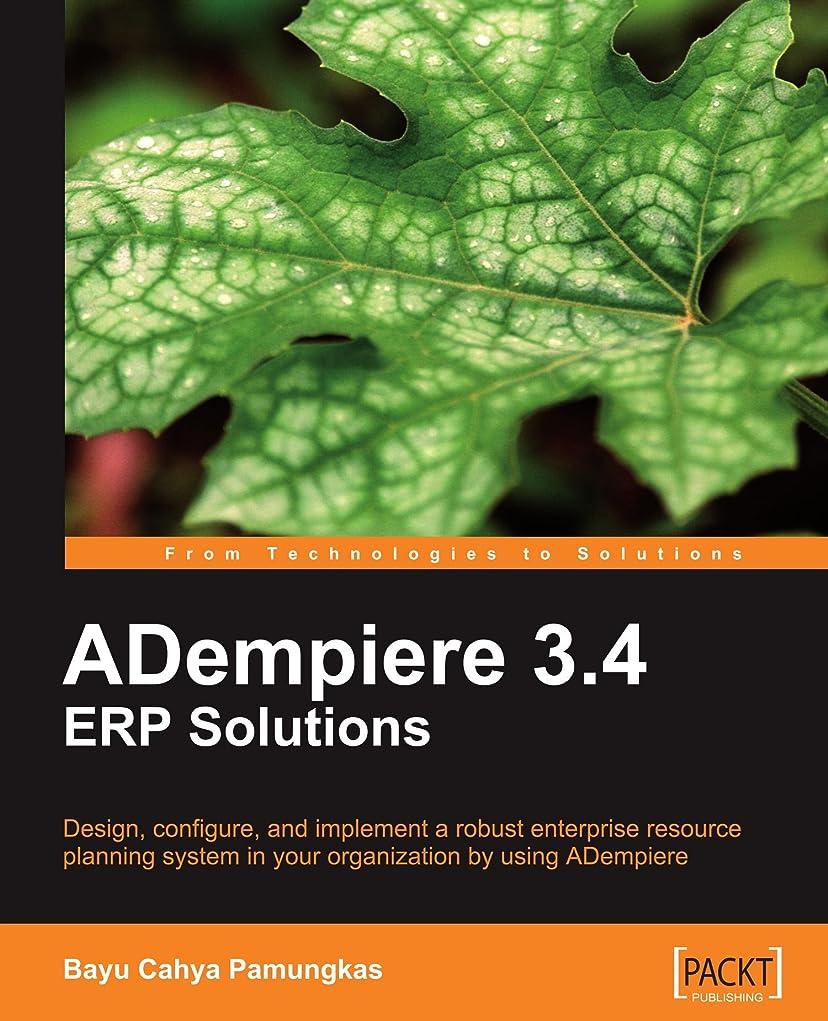即席論争エコーAdempiere 3.4 Erp Solutions