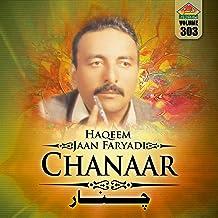 Charga Na Karhi