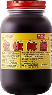 ユウキ 花椒辣醤 1kg