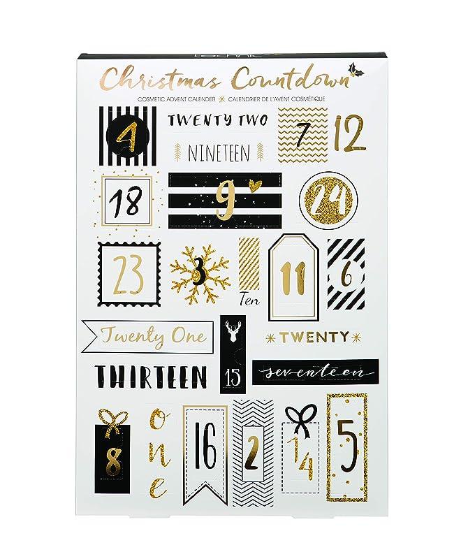 広げる暴君森林Technic Advent Christmas Countdown Cosmetic Calendar 化粧 アドベントカレンダー