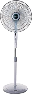 Mistral MSF1628WR Stand Fan with Remote, 16 Inches, Grey
