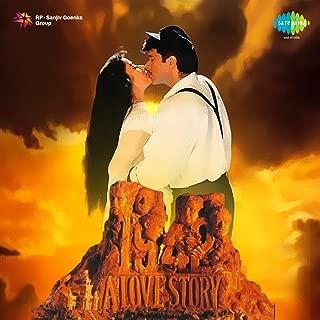 1942 A Love Story (Original Motion Picture Soundtrack)