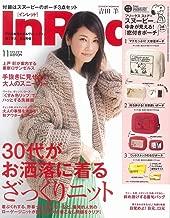 In Red (inbred) 2018-11-no. JAPANESE MAGAZINE November issue
