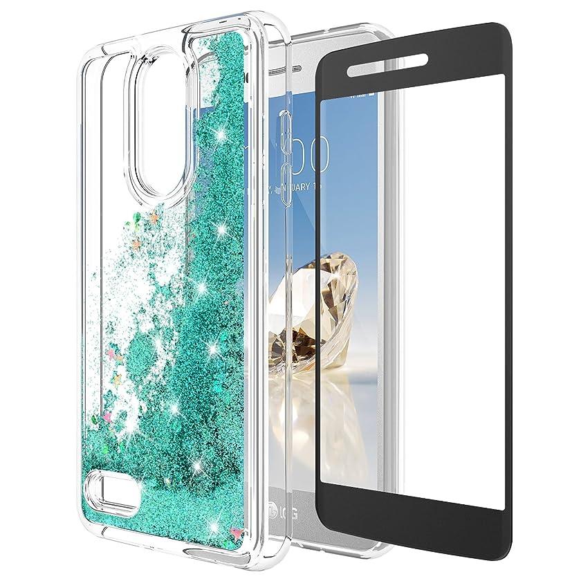 LG K20 Plus Case, LG K20 V Case, LG Harmony Case, LG Grace 4G LTE Case With Tempered Glass Screen Protector, Rosebono Quicksand Glitter Liquid Shiny TPU Protective Cover for LG K20 (Teal)