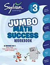 3rd Grade Jumbo Math Success Workbook: Activities, Exercises, and Tips to Help Catch Up, Keep Up, and Get Ahead (Sylvan Math Jumbo Workbooks)