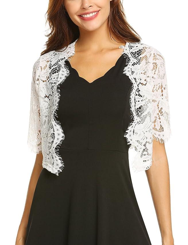 Dealwell Womens Short Sleeve Floral Lace Cropped Shrug Bolero Cardigan h645542075629442