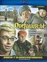 BLU RAY Operation Y and Other Shurik's Adventures / Operatsiya Y i drugie priklyucheniya Shurika [Language: Russian; Subtitles: English] REGION FREE