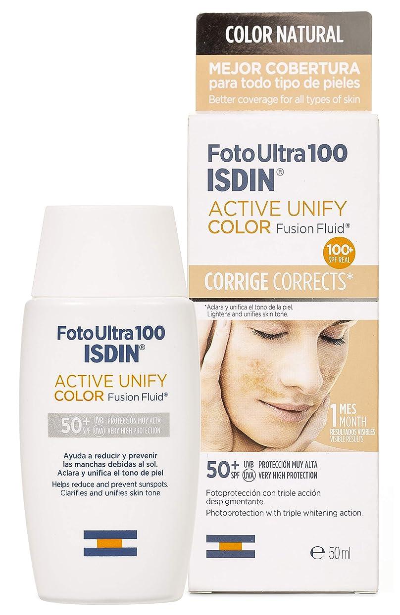 少数誓約筋肉のIsdin Foto Ultra 100アクティブユニファイカラーSPF50 + 50ml