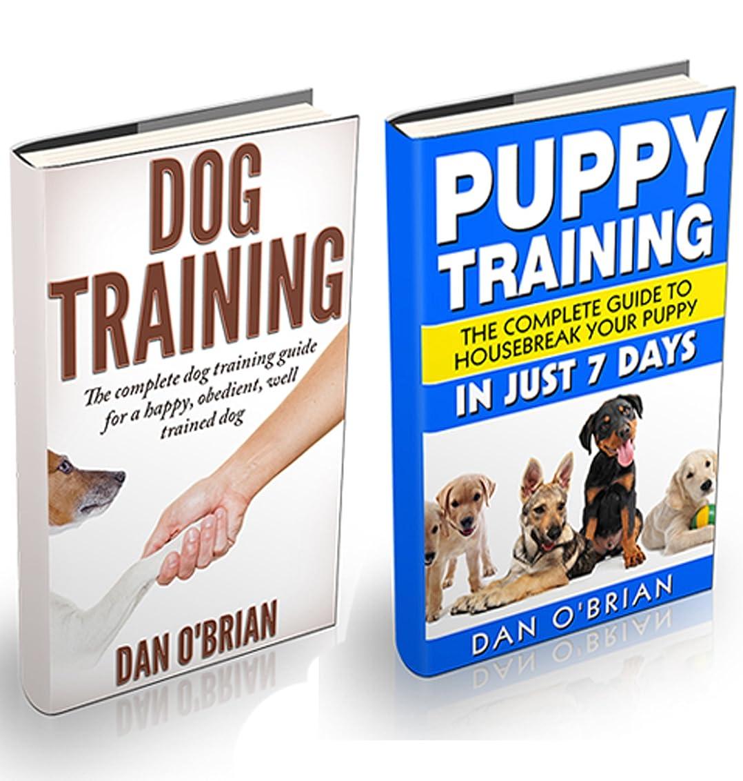 費やす実業家知るDOG TRAINING: Beginners Guide: Dog Training Guide, Puppy Training (English Edition)