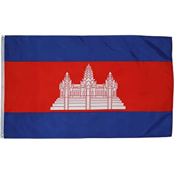 Cambodia National Flag, Polyester, 2' x 3'