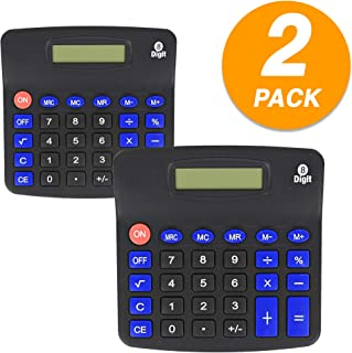 Emraw 8-Digit Desktop Basic Calculator Electronic Large Display Battery Included Big Buttons Handheld Standard Functional Office Scientific Calculator (Pack of 2)