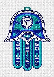 pepita Hamsa Chai Blue Needlepoint Canvas