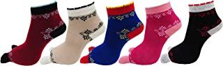 RC. ROYAL CLASS Multicolored Ankle Cotton Thumb socks For Women's (pack of 5 pairs)