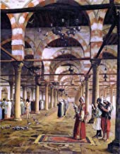 Art Oyster Jean-Leon Gerome Prayer in The Mosque - 21.05