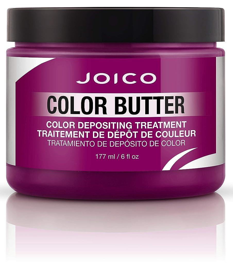 協同ポスター猟犬Joico 輝度色バター、 6オンス ピンクのバラ
