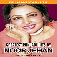 Best noor jehan albums Reviews