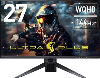 プリンストン ULTRA PLUS ゲーミングモニター 27型 144Hz Adaptive-Sync HDR WQHD 高さ調節 PTFGLB-27W