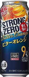 サントリー チューハイ -196℃ ストロングゼロ ビターオレンジ 500ml