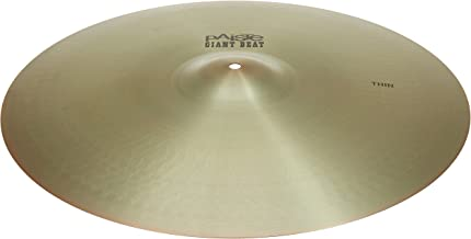 Paiste Giant Beat Thin 20
