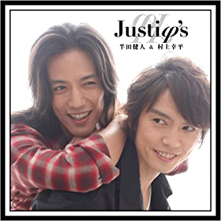 Justiφ's