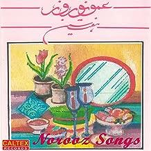 Norooz Songs - Persian New Year Songs