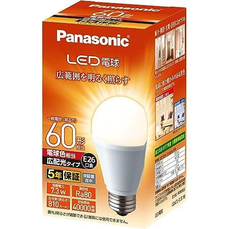 パナソニック LED電球 口金直径26mm 電球60W形相当 電球色相当(7.3W) 一般電球・広配光タイプ 1個入り 密閉形器具対応 LDA7LGEW
