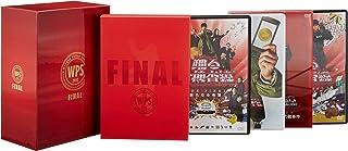 踊る大捜査線 THE FINAL 新たなる希望 FINAL SET [DVD]