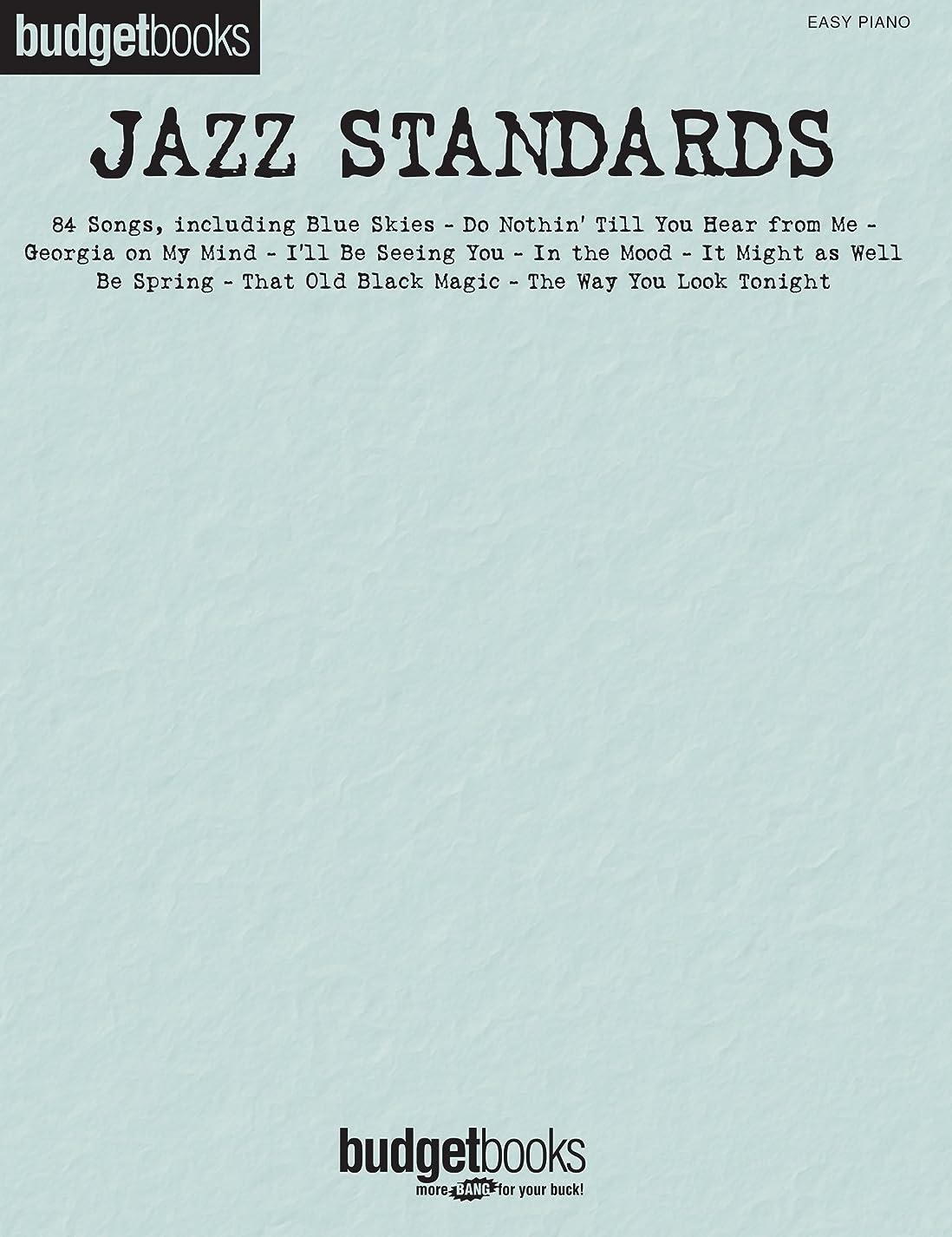 ジョグブルーム骨髄Jazz Standards: Easy Piano Budget Books (BudgetBooks) (English Edition)