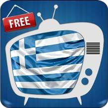 greek tv guide
