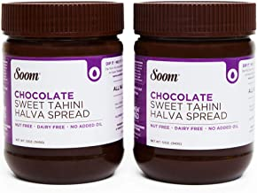 Soom Foods Chocolate Tahini Halva Spread, Nut-Free, Dairy-Free, 12oz (Pack of 2)