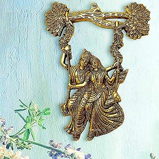Archies® Handmade Metal Radha Krishna Modern Art Wall Hanging Jhula