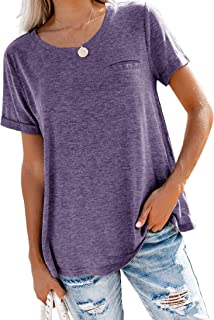 LIGHT PURPLE V-NECK KNIT T-SHIRT with White Insert fits American Girl