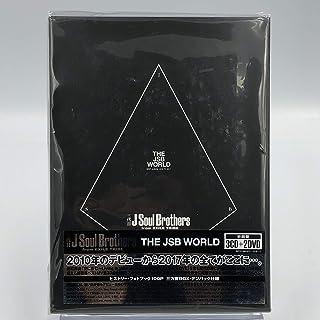 THE JSB WORLD(3CD+2DVD) 初回盤 ヒストリー・フォトブック100P 三方背BOX・デジパック仕様