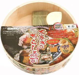 Wukong Paradise Stampo per Fare Sushi Stampo Speciale Stampo per Riso in Legno 8.26x2.75x1.96