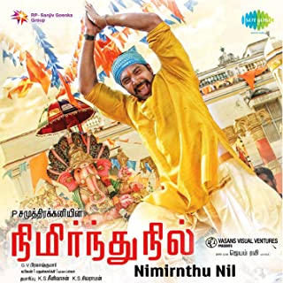 nimirnthu nil mp3 songs