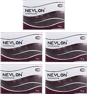 Nevlon Moisturising Soap (pack of 5 * 75)