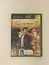 Shenmue II: XBox